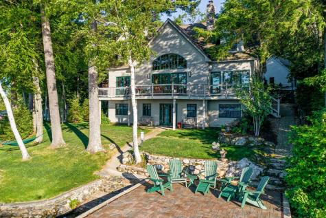 199 Veazey Cove Road Wakefield NH 03872